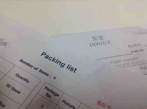 invoice_and_packinglist